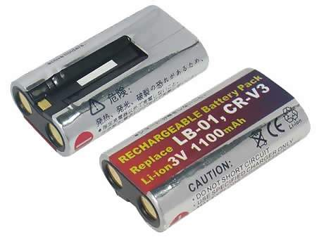 Compatible camera battery SANYO  for Xacti VPC-S5