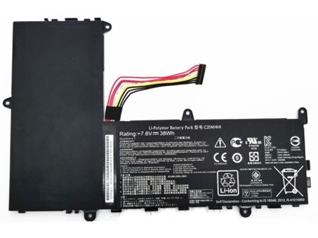 Compatible laptop battery asus  for CKSE321D1