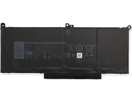 Compatible laptop battery dell  for Latitude-12-7280