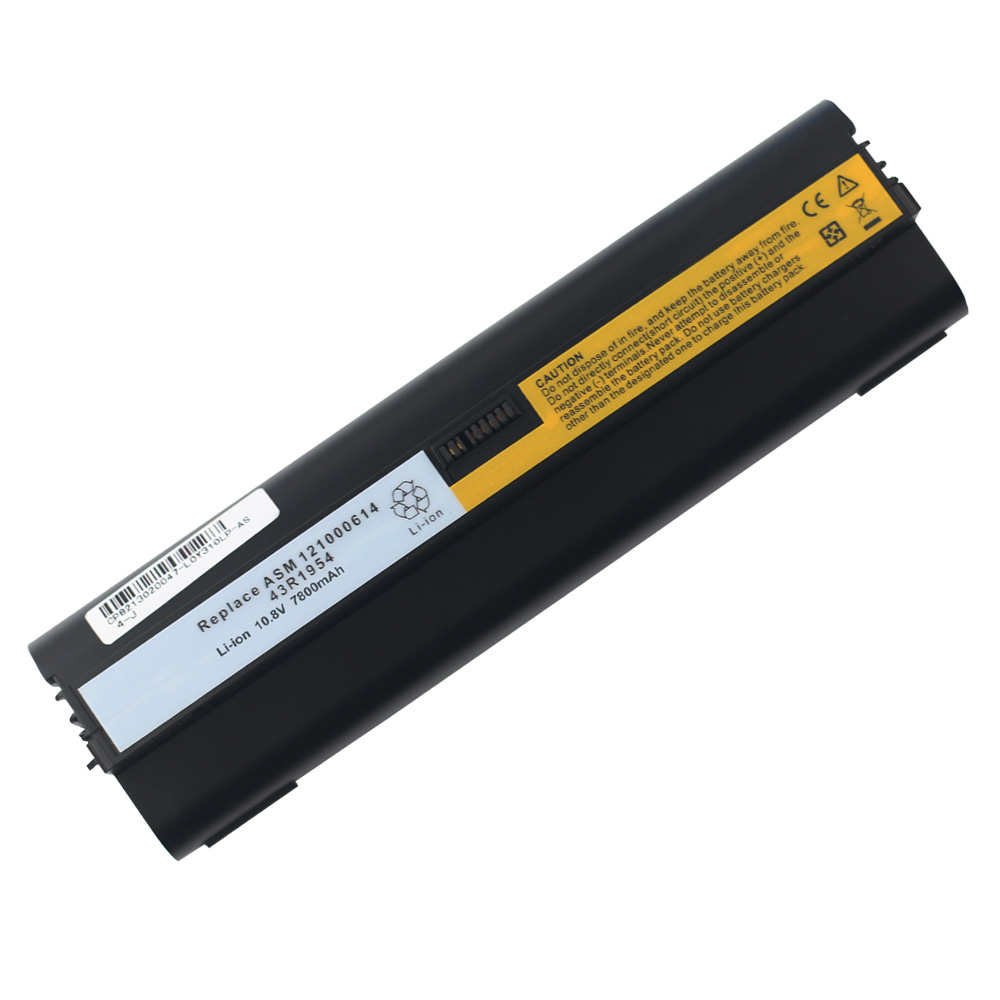 Compatible laptop battery lenovo  for 121000614